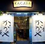 Kagaya - Little Tokyo