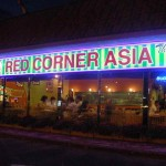 Red Corner Asia - Hollywood
